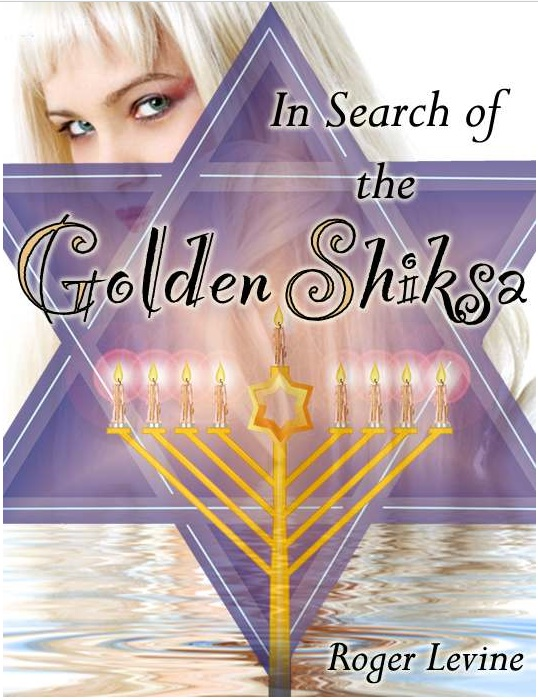 golden-shiksa-page